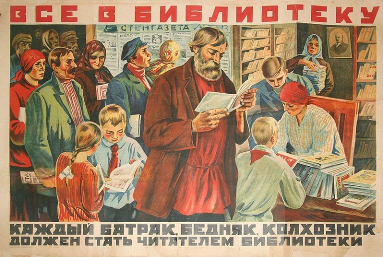 "My imaginary classroom doesn't need Stalinist propaganda posters like this one that reads, ""Every farm hand, peasant and poor man should become a reader at the library."""