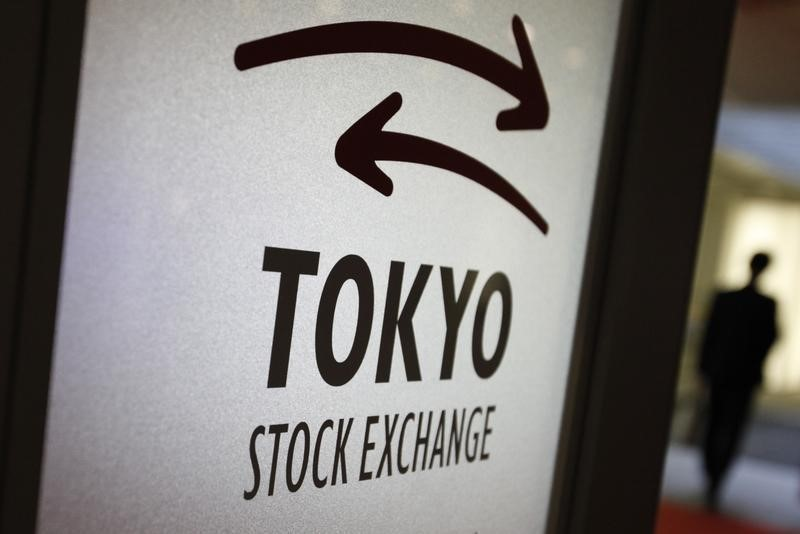 Japan stocks lower at close of trade; Nikkei 225 down 002 By