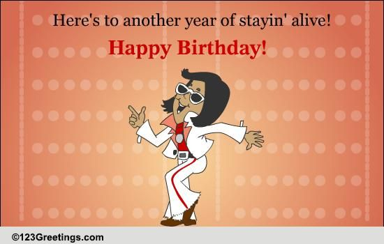Birthday Wishes For Rocking Friend A Fun Rocking B'day Wish! Free Funny Birthday Wishes