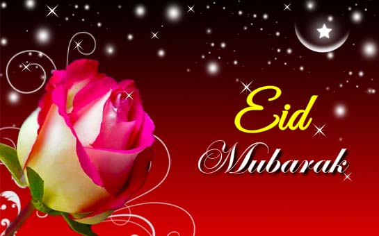 Telugu Love Quotes Wallpapers Free Download Eid Mubarak Warm Wishes Ecard Free Eid Mubarak Ecards