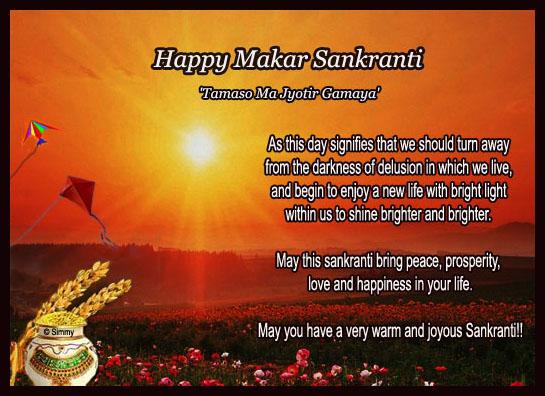 Inspirational Quotes Wallpapers In Marathi Happy Amp Prosperous Makar Sankranti Free Makar Sankranti