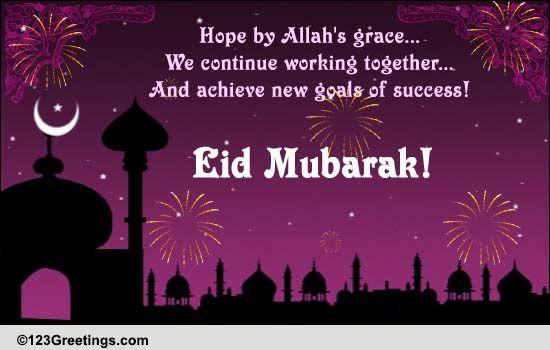 I Love Allah Wallpaper Cute Eid Mubarak Business Greetings Free Business Greetings