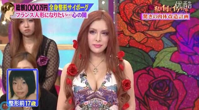 Vanilla Chamu Photos Japanese Model Has Spent Over 100k