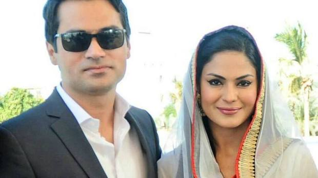The announcement is surprising given Veena Malik's contentious relationship with the religious community in the past.