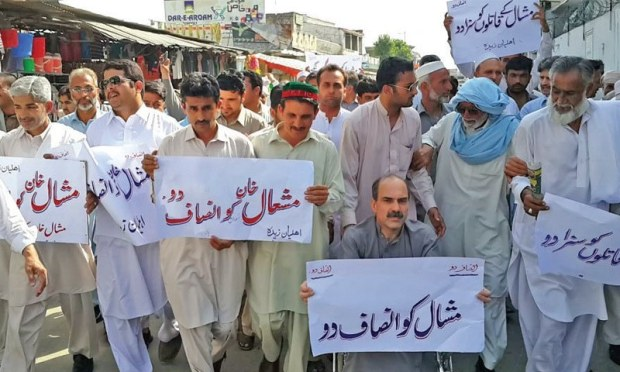 Local people stage rally in Swabi on Thursday to express solidarity with Mashal Khan. Dawn