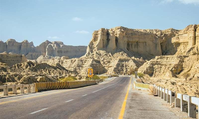 A Dream Pakistan Road Trip Karachi To Gwadar Newspaper