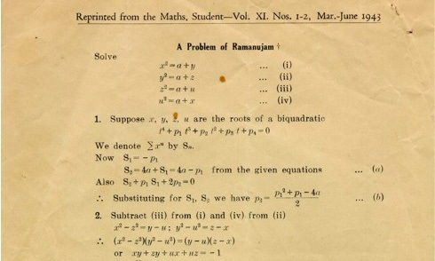 """A Problem of Ramanujan"": Salam's first published paper. Source - ICTP Photo Library"