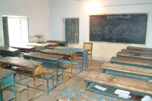 Abdus Salam's classroom in middle school. Source - ICTP Photo Library