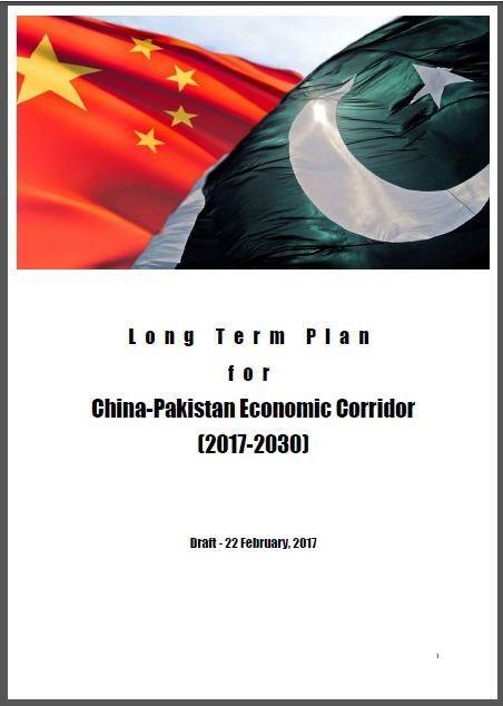Exclusive CPEC master plan revealed - Pakistan - DAWNCOM