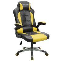 Executive Racing Gaming Chair High Back Reclining PU ...