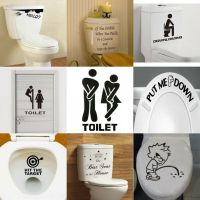 DIY Toilet Seat Wall Sticker Decals Vinyl Art Removable ...