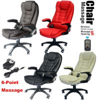 6 Point Heated Vibrating Massage Office Chair Wireless ...