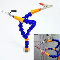 Magnetic Holder Third Hand Tool Magnetic Soldering Clamp ...