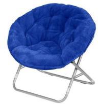 Round Lounge Chair | eBay