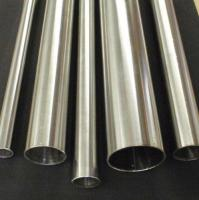 "1"" Stainless Steel Tubing"