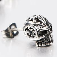 Skull Stud Earrings | eBay