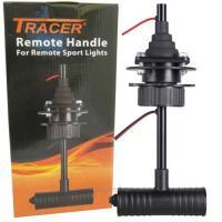Remote Hunting Lamp | eBay