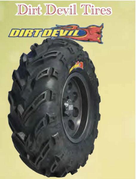 Gbc Dirt Devil Canada 25quot Atv Tires Atv Tire Rack