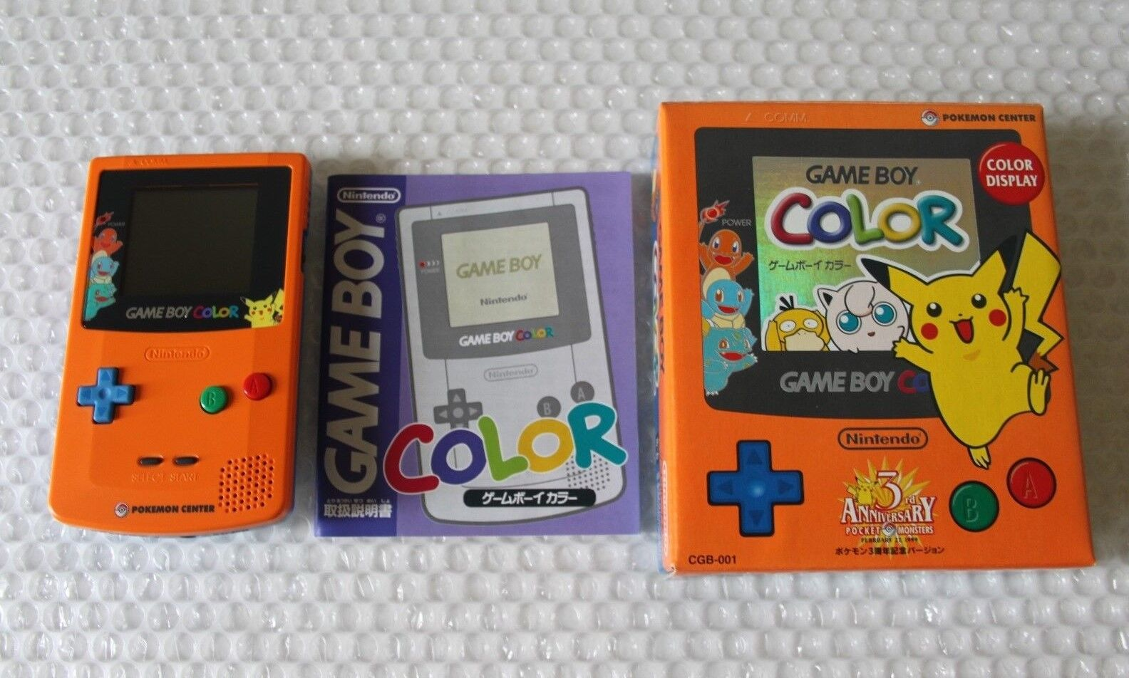 You re almost done nintendo game boy color