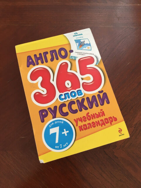 Russian-english Word a Day Calendar Book 365 Days Language Learner