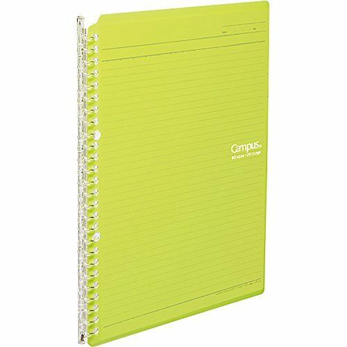 Set of 4 KOKUYO Campus Notebook Smart Ring Binder B5 26 Rings Yellow - notebook binder