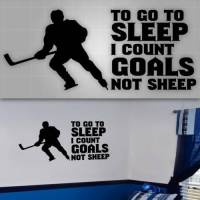 Hockey Wall Quote, Hockey players room decor,Hockey Wall ...