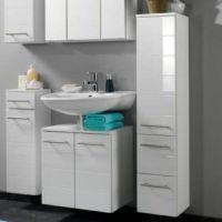 Wall Mounted Bathroom Cabinet White Gloss Long Tall ...