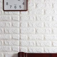 3D Brick Pattern Wallpaper Bedroom Living Room Modern Wall ...