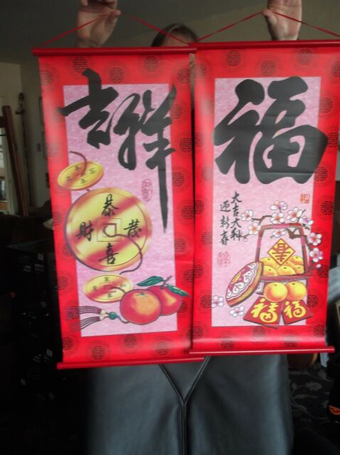 2 X BOLD DESIGN CHINESE SCROLLS WITH RED PLASTIC ENDS RED WITH
