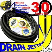 30m KARCHER DRAIN SEWER GULLEY PIPE CLEANING JET WASH HOSE ...