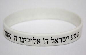 Quotshema Israelquot Rubber Bracelet Hebrew Jewish Kabbalah