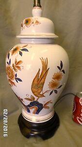 """1198M Vtg Frederick Cooper 30"""" Table Lamp Oriental Ginger ..."""