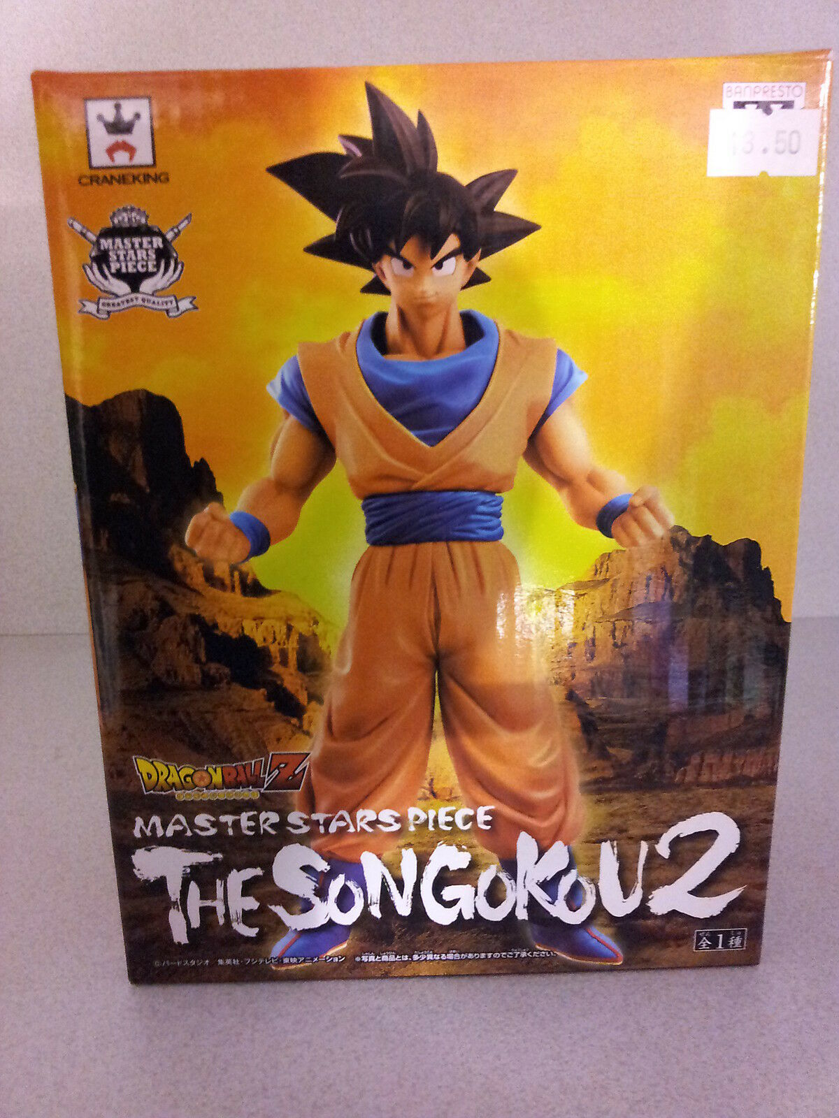 Dragonball Z Bettwäsche The Songoku Songokou 2 Songoku The Goku Dragonball Z Action Figure