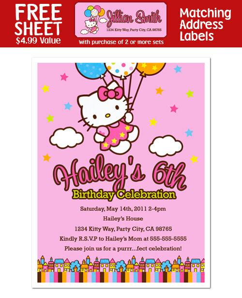 8 Hello Kitty Party Invites Balloon Dreams Birthday Personalized