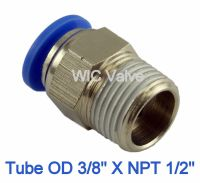 5pcs Male Straight Connector Tube OD 3/8 X NPT 1/2 Hose ...