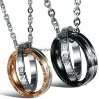 Interlocking Ring His and Hers Matching Promise Eternal ...