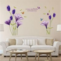 Modern Removable Elegant Purple Lily Flower Vinyl Art ...