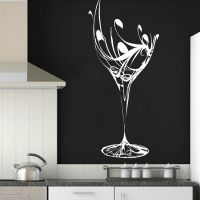 Elegant Wine Glass Wall Sticker / Art Design / Kitchen