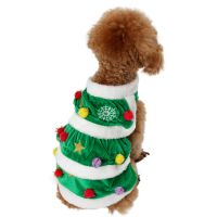 New Christmas Tree Dog Costumes Pet Supplies Clothes Puppy ...