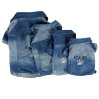 Pet Clothes Dog Coat Denim Apparel Paw Design Puppy Jacket ...