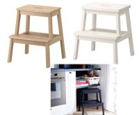 IKEA BEKVAM Step Stool Solid Wood Kitchen Wooden Ladders ...