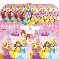 DISNEY PRINCESS Girls Birthday Party Tableware Plates Cups ...