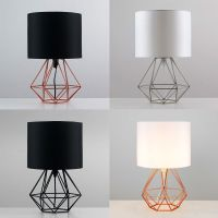 Decorative Retro Geometric Table Lamp with Drum Shade ...