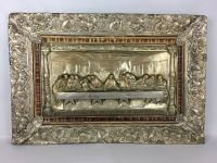 Antique LAST SUPPER Metal Relief Silver Plate Religious ...