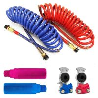 15ft Red & Blue Coiled Air Hose Kit With Glad Hands And ...