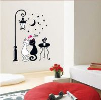 Cute Car Couple Wall Sticker Decal Kids Adult Room ...