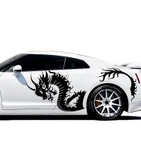 "Car Body Side Graphic Vinyl Sticker Decal 23""X70"" Dragon ..."