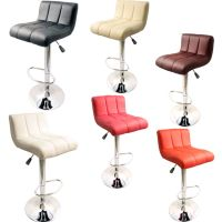 FAUX LEATHER BAR STOOLS BARSTOOLS KITCHEN BREAKFAST STOOL ...