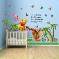 Winnie The Pooh Butterfly/Tree Wall Stickers Nursery Baby ...