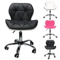Modern Office Swivel Computer Desk Mesh PU Leather Study ...